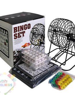 bingo-metal