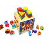 Cubo multifuncional con encaje y apilable