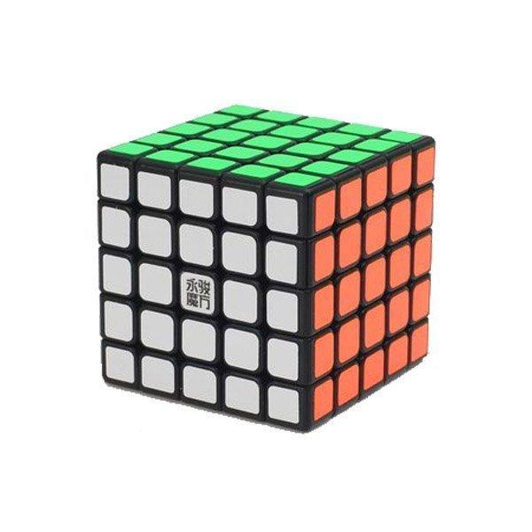 cubo rubik 5 x 5 moyu